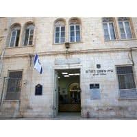 בית-משפט-ירושלים